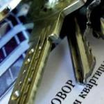 Условия покупки недвижимости в Болгарии